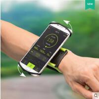 时尚个性牢固男女健身手机套手腕包手机包旋转臂带运动臂包套苹果7p华为
