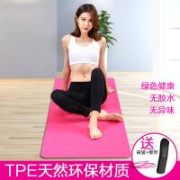 瑜伽垫子健身垫初学者防滑无味运动女瑜珈垫加厚加宽加长 6mm(初学者)
