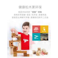 儿童轨道滚珠积木3岁益智动脑木质拼装弹珠玩具男孩6礼物智力开发