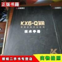 【二手9成新】【KX6 1R410A系列变频多联中央空调技术手册服务手册16开