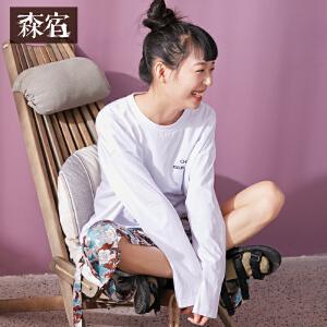 【尾品价97】森宿 更多可能性  春装文艺字母刺绣宽松长袖T恤