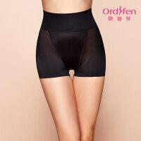 【2件3折后价约:50】欧迪芬塑型裤Ordifen高腰打底收腹平角裤XK6429