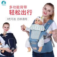 婴儿背带腰凳四季多功能宝宝背带小孩子坐凳横前抱式带凳子f1t