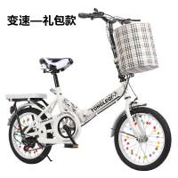 折叠自行车8-10-14岁16/20寸轻便变速中小学生青少车小孩单车