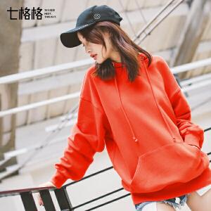 七格格卫衣女连帽秋冬季装韩版潮学生套头宽松bf中长款新款纯色外套