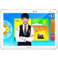 读书郎(readboy)学生平板G90S 升级版2G+32G 学习眼平板 小学初高中同步学生平板电脑 智能学习机家教机
