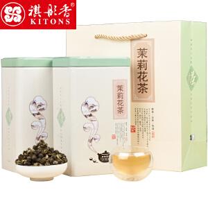 祺彤香茶叶 福州茉莉龙珠花草茶 茉莉花茶特级2018新茶 罐装250g