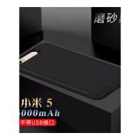 小米mix2背夹充电宝小米mix2s电池mix3便携红米note5手机壳式5x无线移动电源5c背