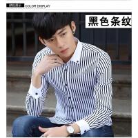2018新款青年男士长袖衬衫休闲条纹衬衣