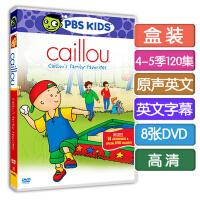 英文版高清Caillou卡由4-5季120集 英语字幕 儿童早教动画碟片DVD
