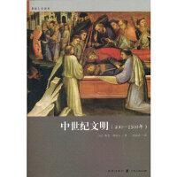 中世纪文明(400―1500年) (法)勒高夫,徐家玲 格致出版社