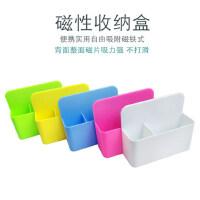lehoo磁性粉笔收纳盒文具办公用品收纳白板笔笔筒可吸磁黑板白板用吸附式收纳