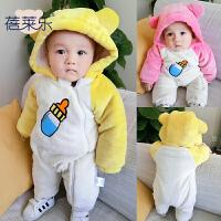 女婴儿连体衣服秋冬季0岁1男宝宝冬装加绒加厚棉衣
