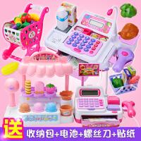 儿童收银机玩具女孩仿真超市过家家套装宝宝女童收银台六一节礼物