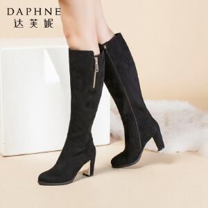 达芙妮正品女靴秋冬季保暖女士高跟靴子粗跟高筒过膝女长靴长筒靴