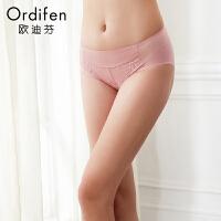 【2件3折到手价约:38】欧迪芬女士内裤蕾丝中腰三角内裤XP8206