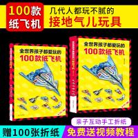 名侦探柯南抓帧漫画(全套1-30册)新版 名侦探柯南漫画书全套正版 漫画彩色小学生6-7-9-10-12岁漫画书儿童课外书日本阅读柯南书小说版 男孩女孩卡通动漫故事书