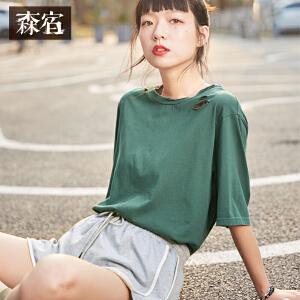 【低至1折起】森宿复古绿色港味t夏装2018新款ins超火纯色破洞短袖T恤女
