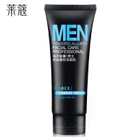莱蔻男士洗面奶补水收缩毛孔祛黑头深层清洁洁面乳护肤品