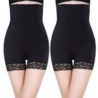 收腹内裤头女塑身安全裤产后高腰提臀收胃塑形紧身平角纯棉档薄款 M码 建议90-110斤