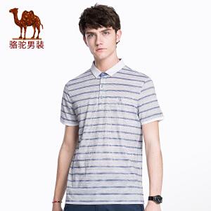 骆驼男装 2018夏季新款条纹短袖t恤男生翻领打底衫休闲半袖上衣潮