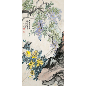 H1189 陈半丁 《花卉》