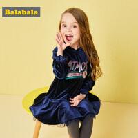 巴拉巴拉童装女童套装秋装新款儿童两件套小童宝宝衣服裤子潮