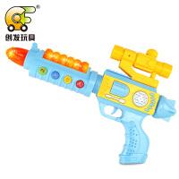 儿童玩具男孩电动红外瞄准玩具枪声光振动震动效果