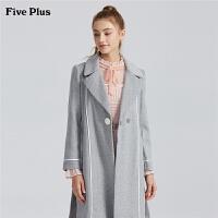 Five Plus女装羊毛呢大衣女长款修身西装外套长袖撞色镶边
