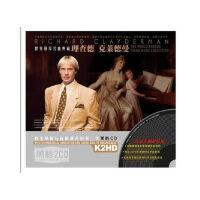 【正版】黑胶CD :理查德克莱德曼世界钢琴名曲(黑胶2CD)