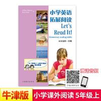 小学英语拓展阅读 五年级第一学期