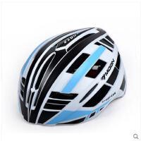 潮流炫酷轻盈舒适公路车头盔山地车头盔骑行头盔自行车头盔一体成型头盔