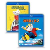 正版蓝光高清电影碟片 精灵鼠小弟1+2 蓝光高清2BD50 含精彩花絮