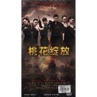 新华书店正版 大型抗日动作电视剧-桃花绽放 六碟装DVD