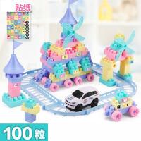积木拼装玩具男孩子儿童男童玩具4-5-7岁6-7-8-10岁