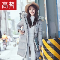 【618大促-每满100减50】高梵2017新款毛领中长款羽绒服女处理冬装休闲韩版直插大口袋外套
