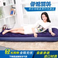 充气床垫单人家用 气垫床单人户外加厚便携自动折叠床冲气床SN6596