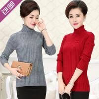 中老年人女装毛衣中年40-50岁妈妈装秋冬高领弹力打底衫针织线衣