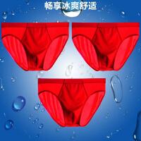 3条装男士内裤大红本命年青年潮透气莫代尔性感冰丝男士三角内裤 红色三件装 冰丝