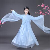 儿童汉服古风服装古代公主贵妃衣服小女孩仙女轻纱白浅广袖流仙裙