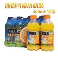 可口可乐 美汁源 果粒橙 橙汁 300ml*12瓶 迷你小瓶装 果汁饮料 儿童夏日饮品