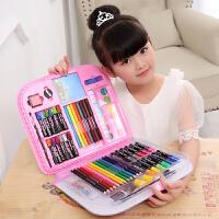 儿童绘画套装学生学习奖品男女孩儿童生日礼物水彩画笔工具带画纸