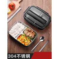 304不锈钢超长保温饭盒便当盒学生带盖餐盒餐盘分格v9e