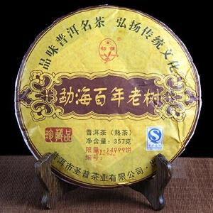 2012年 幼萌 勐海百年老树 普洱茶熟茶 357克/饼 7饼