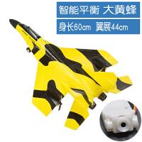 超大无人机遥控飞机航拍战斗机航模固定翼滑翔机儿童玩具模型飞机