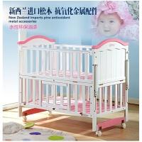 婴儿床实木欧式多功能高端床新生儿童bb摇篮床一件 104*60cm