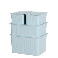 【4件套】House Helper/居都创意收纳盒塑料整理箱家用仿编藤衣服收纳储物