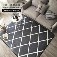 北欧线条格地垫几何加厚客厅茶几床边地毯卧室榻榻米垫可机洗j