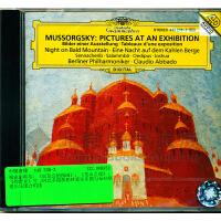 新华书店原装正版 进口古典音乐 445 238-2 MUSSORGSKY AT AN EXHIBITION穆索尔斯基图
