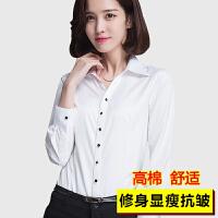 秋季新款白衬衫女长袖 高棉舒适职业衬衣女宽松V领工作服